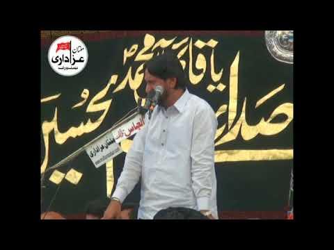 Zakir Syed Iqbal Shah Bajar | Jalsa 9 March 2018 | Jalsa Zakir Qazi Waseem Abbas