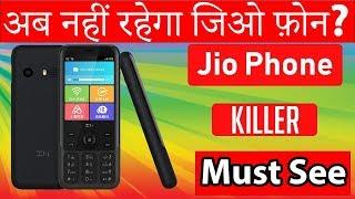 Jio Phone का खात्मा?? (India First) Xiaomi Feature Phone Unboxing - Xiaomi Feature Phone Zmi Z1🔥🔥