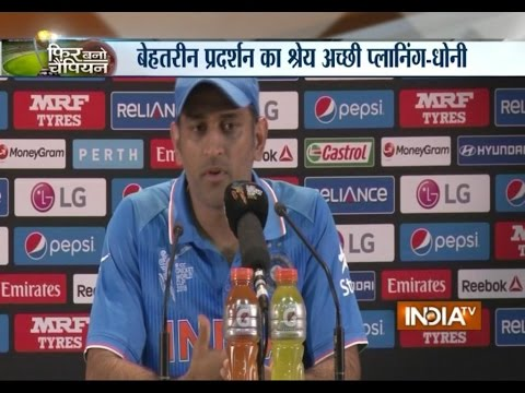 Icc Cricket World Cup 2015: Strategy To Get Out Chris Gayle In India Vs Wi Match - India Tv video