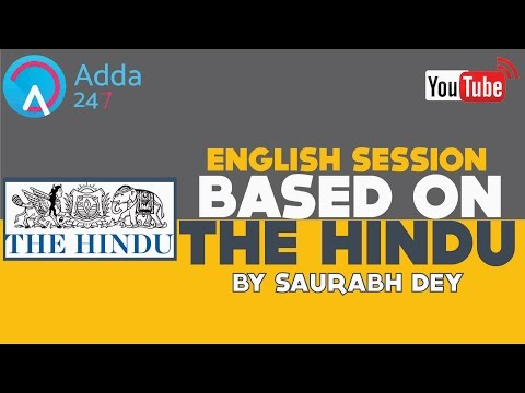 THE HINDU EDITORIAL N VOCAB SHOW - READING BETWEEN THE LINES - 06 JAN 2017 thumbnail