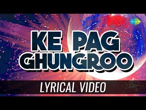 Pag Ghungroo Baandh | Lyrical | Namak Halaal | Amitabh Bachchan | Smita Patil, Shashi Kapoor