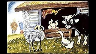 █ Сказка. Зимовье зверей (озвученный диафильм сказка и мультфильм).