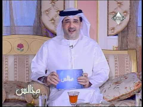 Khalaf Al Habtoor's interview with Majalis - Abu Dhabi TV