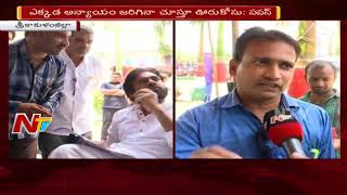 Employees Union Leaders Speaks with Media After Meeting With Pawan Kalyan | Janasena Porata Yatra