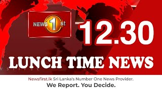 News 1st: Lunch Time English News   (24-11-2020)