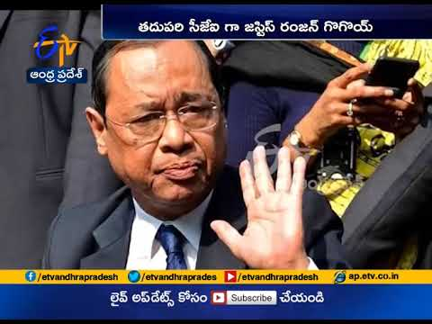 Justice Ranjan Gogoi to take charge as the new Chief Justice of India