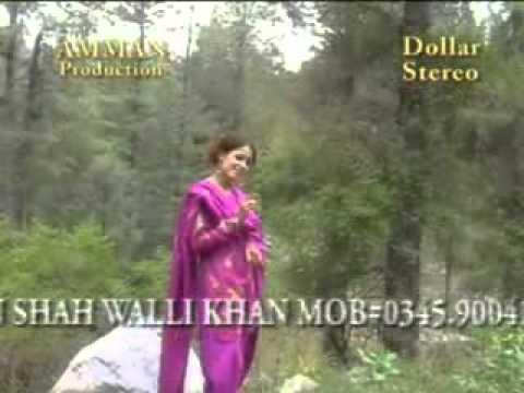 Aiven Rusya Na kar Dildar Way  Sanam Afreen Hazara New Song...