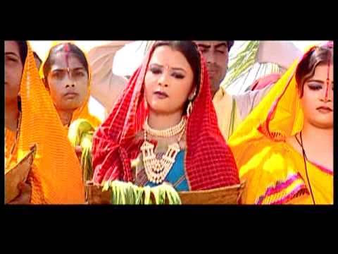 Kaanche Hi Baans Ke Bahangiya [full Song] Hey Chhath Maiya video