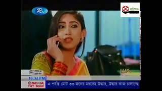 Bangla Eid Natok 2016 |