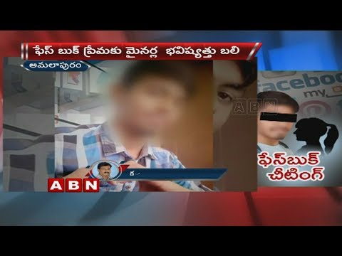 Minor Girl Elopes With Her Facebook Lover | Police Held Minor Boy | Amalapuram