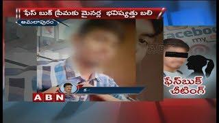 Minor Girl Elopes With Her Facebook Lover | Police Held Minor Boy | Amalapuram