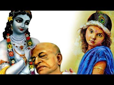Hare Rama Hare Krishna Dhun | ISKCON Krishna Dhun | Lord Krishna Bhajans