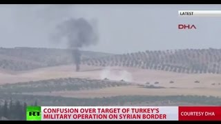 Turkey launches military op in Syria to free ISIS-held city of Jarablus
