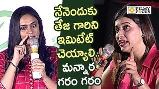 Mannara Chopra Imitating Director Teja @Sita Movie Beer Fest