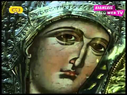 Μονή Παναγίας Γουμένισσας ΕΤ3 - Eidisis.gr Web TV