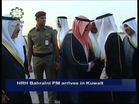 HRH Bahraini PM Prince Khalifa bin Salman Al-Khalifa arrives in Kuwait on a friendly visit
