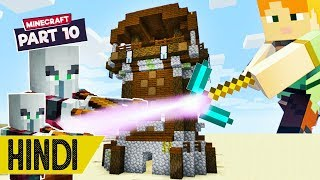 OMG!!! *PILLAGER CAPTAIN* IS DEAD | MINECRAFT