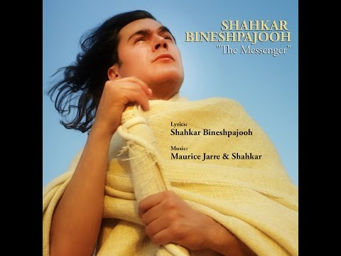 Shahkar Bineshpajooh  The messenger