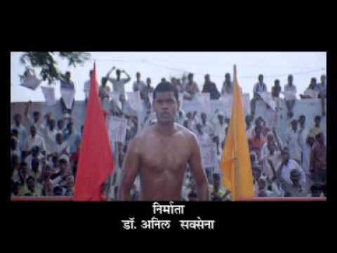 Bhairu Pailwan Ki Jai Ho : Trailer 2 video