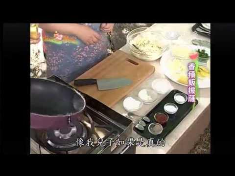 現代心素派-20131009 香積料理--香積飯披薩 (高雄前鎮:顏昞英)