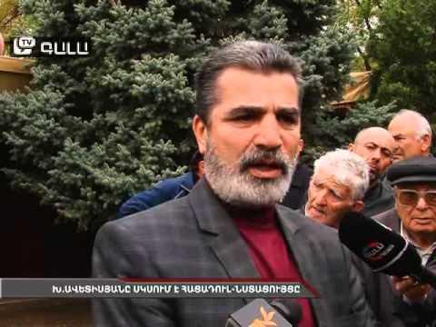Խ. Ավետիսյանը սկսում է հացադուլ-նստացույցը