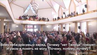 5 апреля 2020 (вечер) / Воскресное богослужение / Церковь Спасение