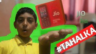 unboxing jio phone 1500 model F90M in hindi