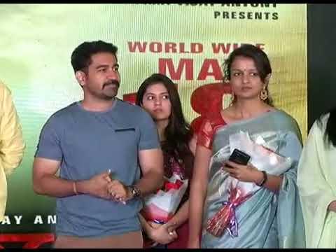 Kaasi Movie Pre Release Event Kaasi Movie    Vijay Antony ,Anjali , Sunaina