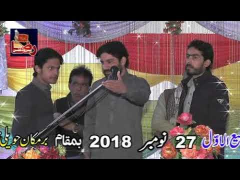 Zakir Adeel Altaf Jafri | 18 Rabi Ul Awal 2018 | Rasool Pur Gujrat