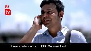 Shopno Jabe Bari Amar-2   স্বপ্ন যাবে বাড়ী-২   New Grameenphone commercial ads 2016