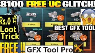 FREE PUBG 8100 UC GLITCH | FREE 8100 UC CASH | 200% WORKING WITH LIVE PROOF | UC CASH GFX TOOL /UK G