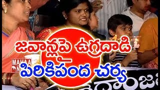 Tributes to Jawans Electronic By Media Journalists and Organizations at Beach Road | Vizag