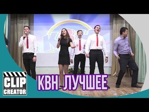 КВН 2016 Школа №1987 Лучшие моменты из выступления и репетиции
