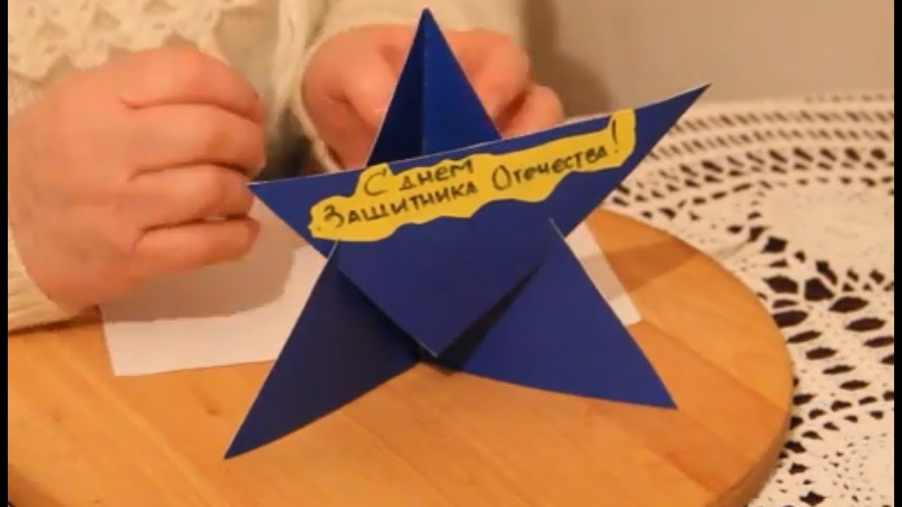 Оригами в подарок коллеге