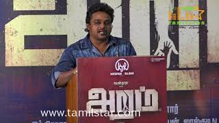 Aramm Movie Press Meet