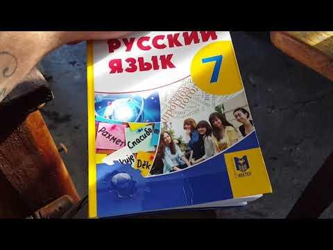 Учебник алгебры 7 класс - казахстан