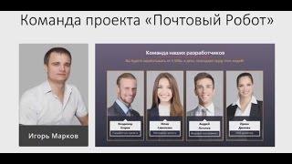 Зарабатывайте от 5 500 руб. в день!