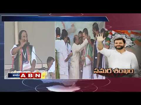 TPCC Chief Uttam Kumar Reddy Speech At Praja Garjana sabha in Kamareddy | ABN Telugu