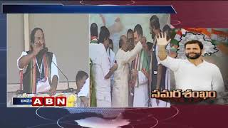TPCC Chief Uttam Kumar Reddy Speech At Praja Garjana sabha in Kamareddy
