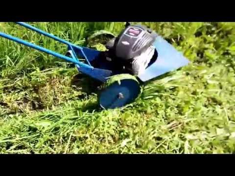 Сенокосилка для высокой травы своими руками 51