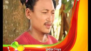Oi Khapla | 21st  Sep | Full Episode | No 361