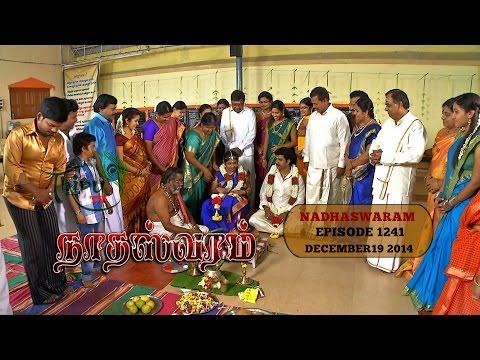 Nadhaswaram நாதஸ்வரம் Episode - 1241 (19-12-14)