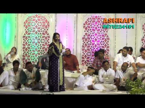 Shabina Adeeb In Bhiwandi Mushaira Organised By Saquib Momin video