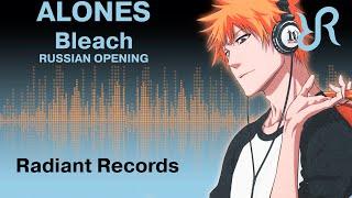 #Bleach (OP 6) [Alones] Aqua Timez RUS Song #cover