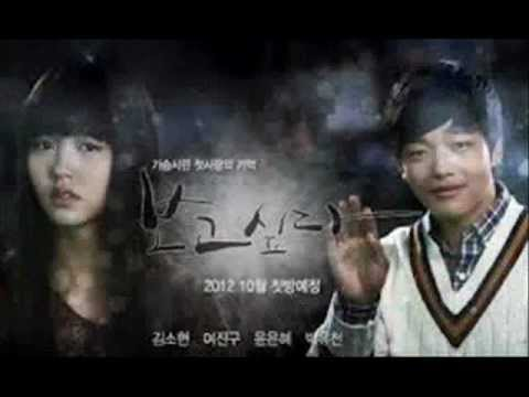 OST I Miss You  River Urban Zakapa