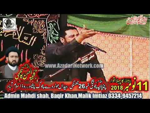 Allama Kazim Tarabi || Majlis 11 Nov. 2018 Pind Paracha Islamabad ||