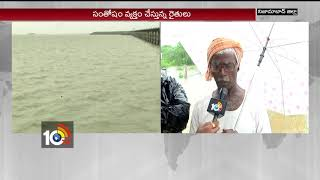 Farmers Happiness Expressed On Rains | #SRSP | Nizamabad