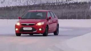 Шины Киев GoodYear Ultra Grip Ice+ Autosmena