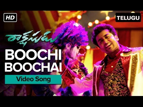 Boochi Boochai | Video Song | Rakshasudu