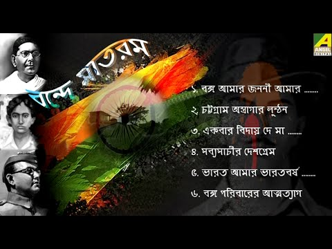Independence Day Special Songs | Video Jukebox | Patriotic Songs | Desh Bhakti Songs video